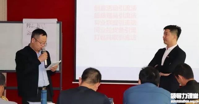清华大学营销班学员分享